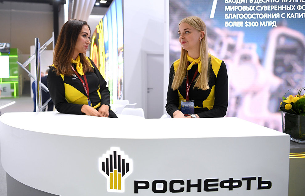 Rosneft suggests the Russian government provide incentives for projects to develop Arctic resources