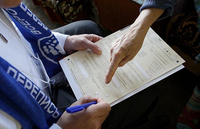 Жители Чукотки первыми примут участие во Всероссийской переписи населения