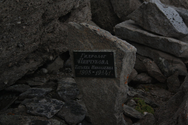The grave of a hydrologist who died in childbirth at the Cape Zhelaniya polar station in March 1941