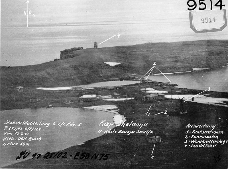 Aerial photos of the Cape Zhelaniya polar station
