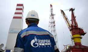 Gazprom Neft obtains 12 subsoil licenses for western Taimyr