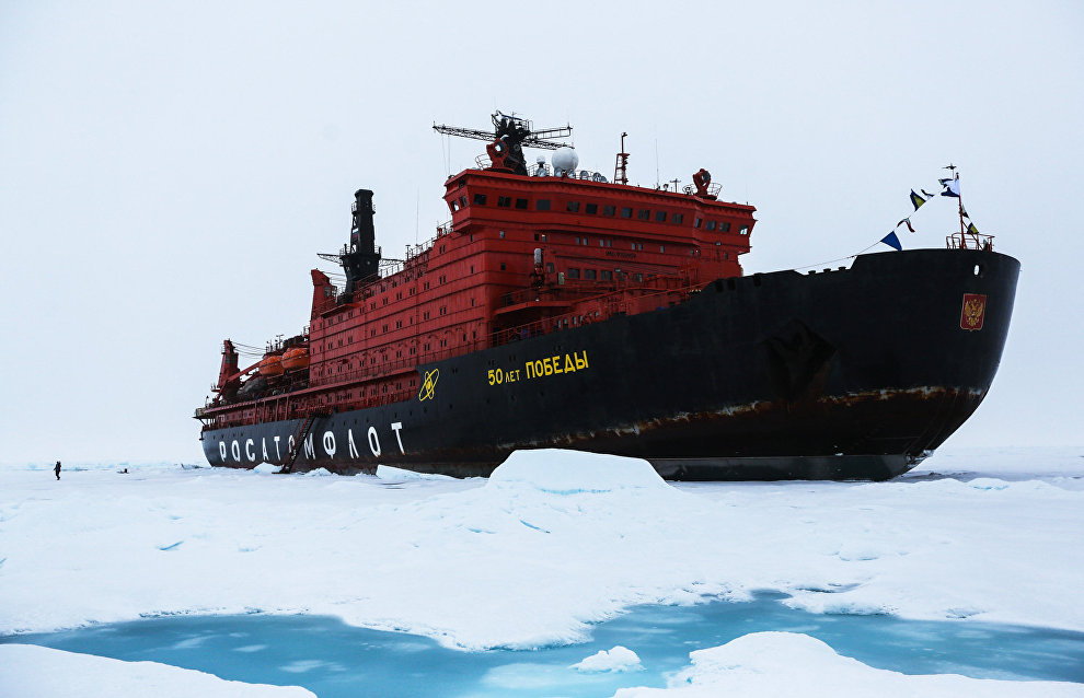 Finance Ministry allocates 24.7 billion rubles for nuclear-powered icebreakers next year