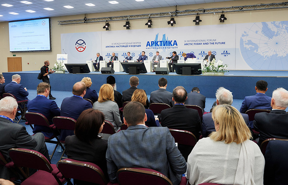 Participants in the plenary meeting, New Horizons of State Policy in the Arctic, held as part of the 9th International Forum The Arctic: Today and the Future, in St. Petersburg