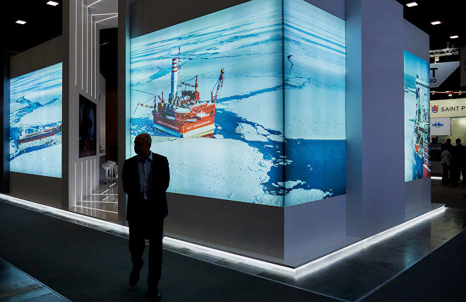 Gas extraction projects in the Arctic to receive tax preferences