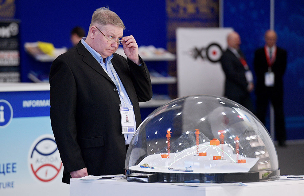 Participant in the 9th International Forum The Arctic: Today and the Future, in St. Petersburg