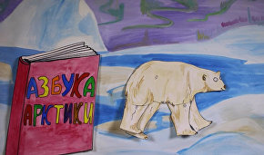 Young cartoon animators present Alphabet of the Arctic