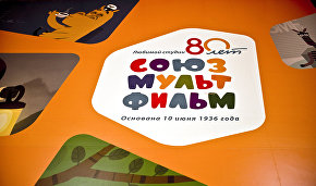 Soyuzmultfilm Studio makes sequel to Umka cartoon