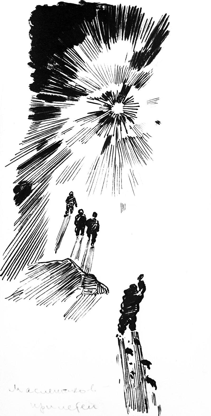 Графический рисунок «На льдине в полярную ночь». Полярная станция «СП-10». Репродукция. Художник Герман Николаевич Макаров