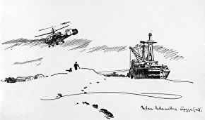The graphic drawing Servicing Lenin Nuclear Ice-breaker by German Makarov. Reproduction. SP-10 polar station