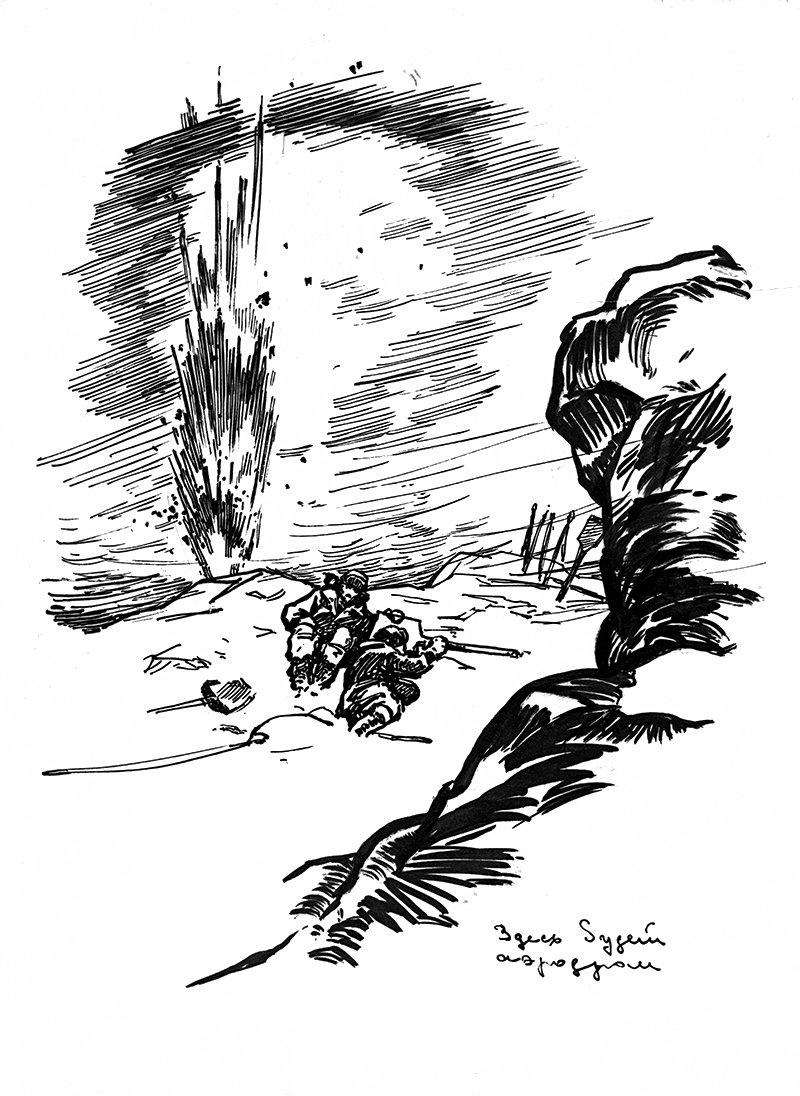 Графический рисунок «Подготовка аэродрома на льдине». Полярная станция «СП-10». Репродукция. Художник Герман Николаевич Макаров