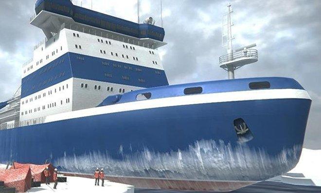 RIA Novosti's AR rendering of the icebreaker Arktika