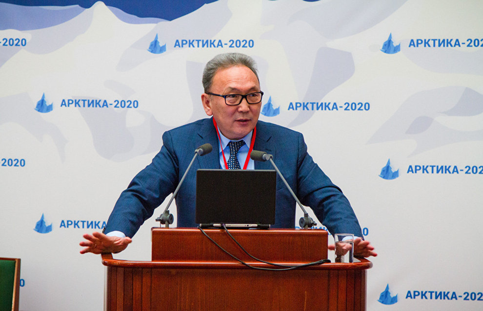 Andrei Fedotov, permanent representative of the Republic of Sakha (Yakutia) to the President of the Russian Federation and First Deputy Prime Minister of the Republic of Sakha (Yakutia), speaking at the 5th International Conference Arctic 2020
