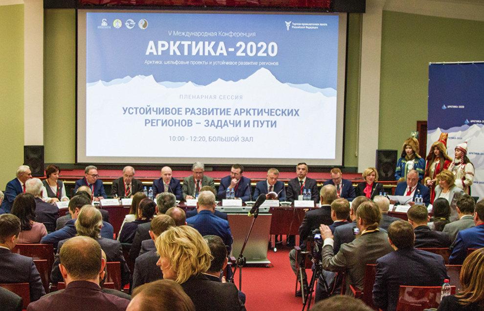 Открытие V Международной конференции «Арктика - 2020»