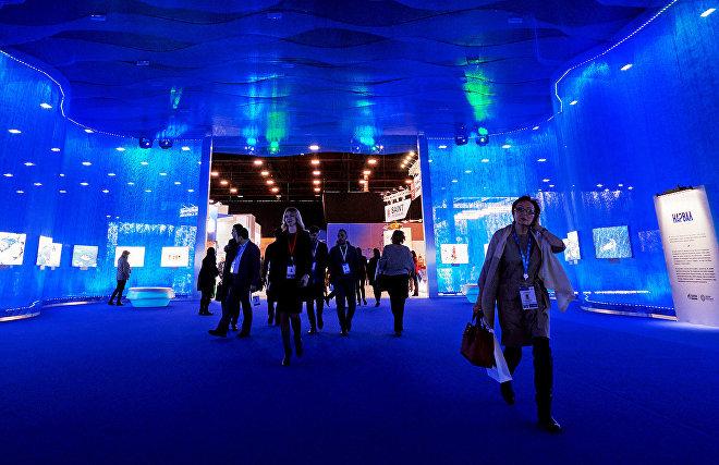 Участники IX Международного форума «Арктика: настоящее и будущее» в Санкт-Петербурге