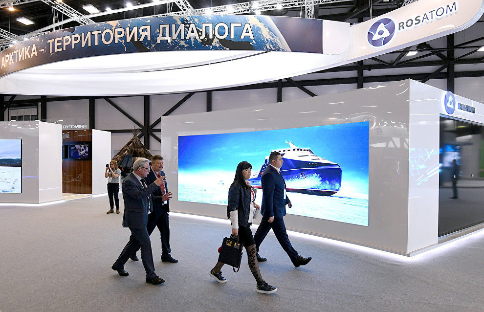 Rosatom State Atomiс Energy Corporation stand at The Arctic: Territory of Dialogue 5th International Arctic Forum in St Petersburg