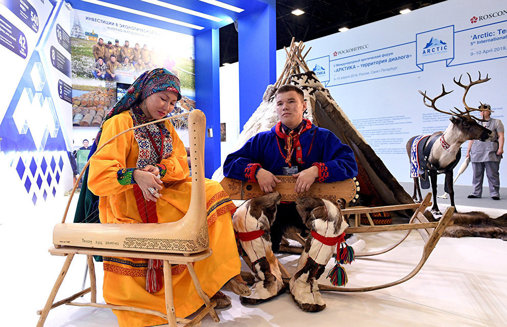 The Arctic: Territory of Dialogue 5th International Arctic Forum in St Petersburg