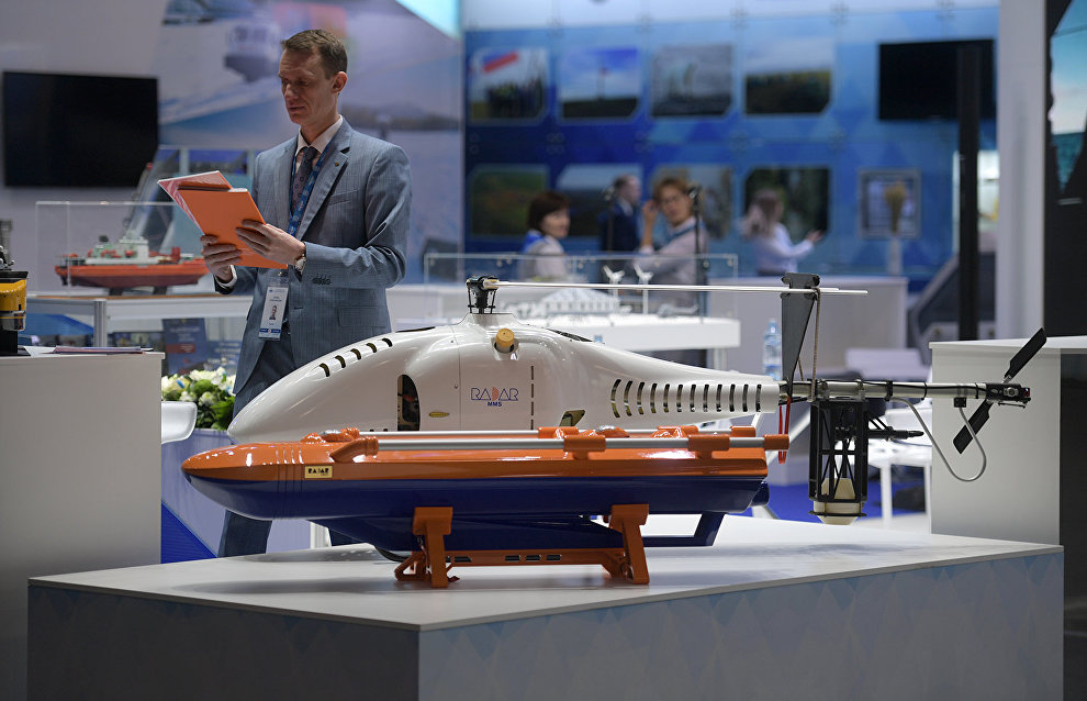 VIII Международный форум «Арктика: настоящее и будущее» в Санкт-Петербурге