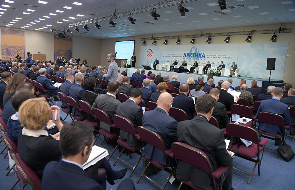 VIII International Forum Arctic: Today and the Future in St. Petersburg