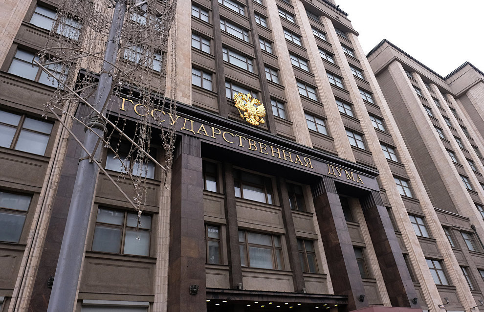 State Duma passes law on tax privileges for Arctic investors