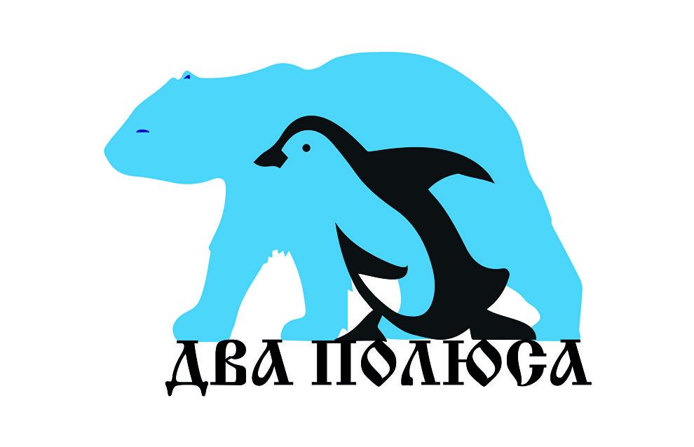 Arctic.ru becomes Two Poles Award general media partner