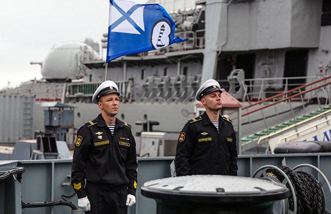 Naval Hydrographic Service flag hoisted aboard small hydrographic survey ship Nikolai Skosyrev