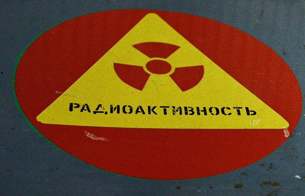 Rosatom plans to recover six radioactive items from Arctic seabed