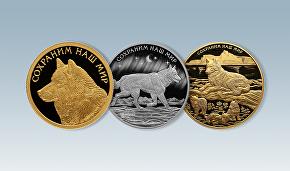 Памятные монеты «Полярный волк»