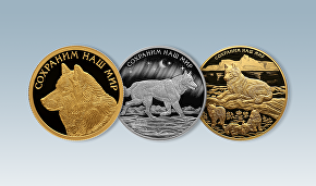 Commemorative Tundra Wolf coins
