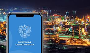 Открыт приём заявок на получение статуса резидента арктической зоны России