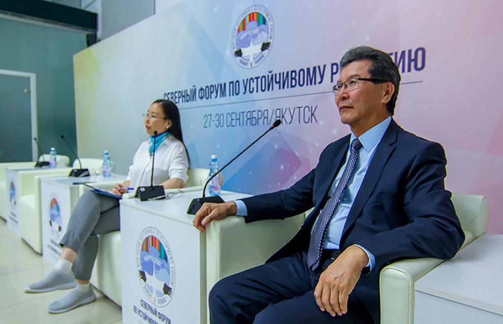 Northern Sustainable Development Forum opens in Yakutsk